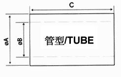 porous-tubes